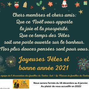 Joyeuses Fêtes et bonne année2021